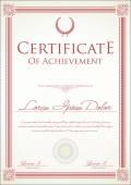 Certificaatsjabloon — Stockvector