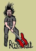 Smashing gitara — Zdjęcie stockowe