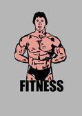 健身的人 — 图库照片