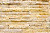 Brown Bricks Wall Pattern — Stock Photo