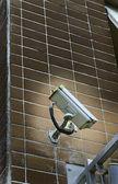 CCTV Camera Security Guard Monitor — Stock Photo