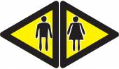 Woman and Man Figure on Toilet Guided Triangle Sign — Vector de stock