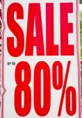 Sale Promotion Label — Stock Photo
