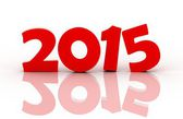 2015 sign — Stock Photo