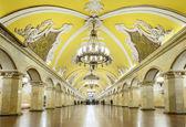 Komsomolskaya station, Moscow — Stock Photo