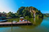 Lang Mountain recreational park — Stockfoto