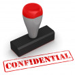 Rubber stamp - confidential — Stock Photo #66696389