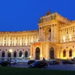Vienna Hofburg Imperial Palace at night, - Austria — Stock Photo #74030519