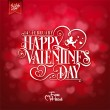 Elegant Valentines Day Card On Red Background — Φωτογραφία Αρχείου #64382069