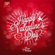 Elegant Valentines Day Card On Red Background — Stock Photo #64382133