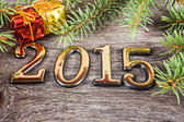 New Year frame with  fir decorations and boxes — Stock Photo