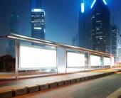 Puste billboard na przystanek autobusowy — Zdjęcie stockowe