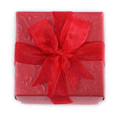 Gift Box  red for celebrations. — Stock Photo