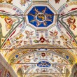 Постер, плакат: Interior of gallery of the Vatican Museum in the Vatican City R