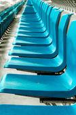 Chair — Stock Photo