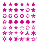 Star shape set. Vector illustration. — Stock Vector