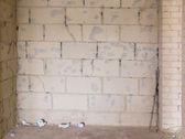 Réparations dans l'appartement — Photo