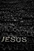 Jesus — Stock Photo