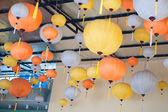 Spherical lights — Stock Photo