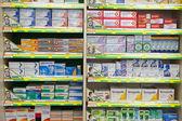 Medicine in a pharmacy — Foto Stock