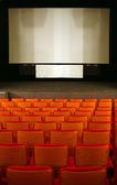 Cinema seats — Stock Photo