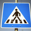 Pedestrian crossing — Stock Photo #71726963
