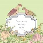 Frame over floral background — Stock Vector #67803689