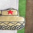 Постер, плакат: Homemade Gingerbread tank with a red star on the Defender of the