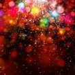Colorful lights background. — Stock Photo #51995495