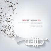 Музыка духовых инструментов значок — Cтоковый вектор