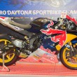 Постер, плакат: Red Bull Yamaha YZF R6 motorcycle