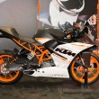 Постер, плакат: KTM RC 390 motorcycle