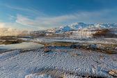 Geysir National Park — Stock Photo