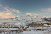 Geysir National Park — Foto de Stock