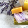 Soaps with lavender hygienic — Stock Photo #55231975