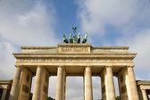Berlin, Germany — Stock Photo