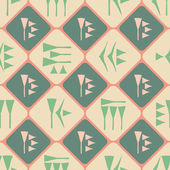Seamless background with cuneiform — Vetor de Stock