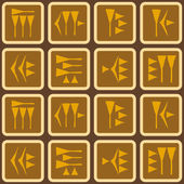 Seamless background with cuneiform — Stock Vector