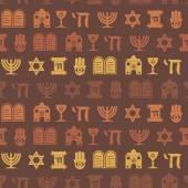 Seamless background with Jewish symbols — Vetor de Stock