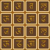 Seamless background with Sanskrit — Stock Vector