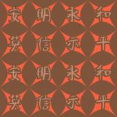 Seamless background with chinese hieroglyphs — Stock Photo