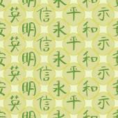 Plano de fundo sem emenda com hieróglifos chinês — Vetor de Stock