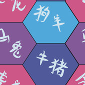 Seamless background with hieroglyphs that mean signs of the Chinese Zodiac — Vector de stock