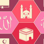 Seamless background with islamic icons — Stock Vector