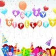 Birthday background with cartoon colorful balloon and birthday cake — Stock Vector #63514523
