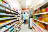Blurry convenience store — Stock Photo