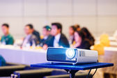 Projector in conference room — Stock Photo