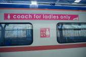 Coach for ladies only — Stock Photo