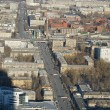 Постер, плакат: Ekaterinburg from a height