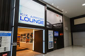 KIX Airport Lounge at Kansai international Airport — Stock Photo